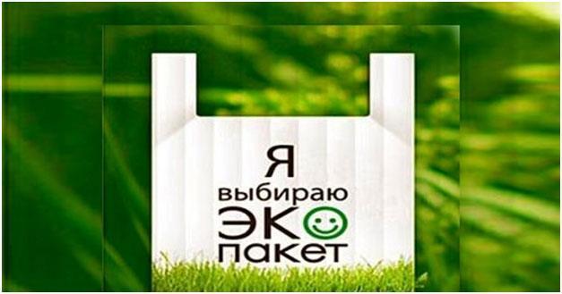 jeko-pakety
